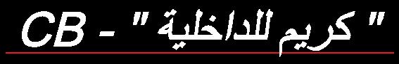 CB-arabique